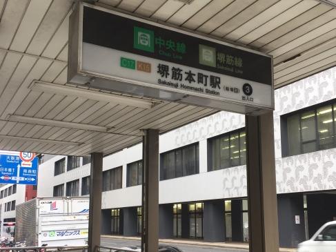 堺筋本町ルーム(大阪市中央区材木町1-2)